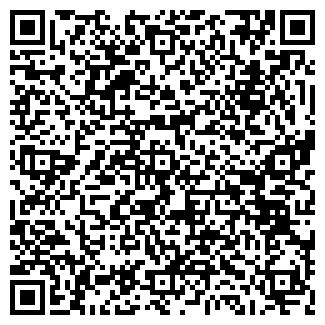 QR-код с контактной информацией организации Бухпром