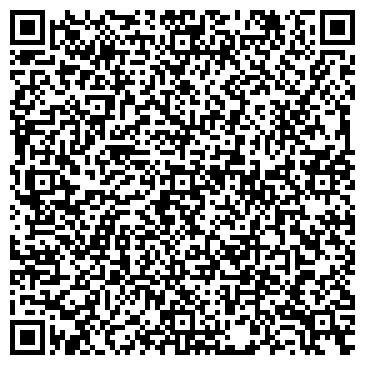 """QR-код с контактной информацией организации ООО """"Флеш-Траст"""""""