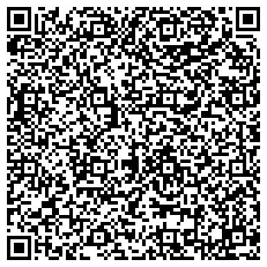 QR-код с контактной информацией организации Частное предприятие Адвокат Шевченко Станислав Николаевич
