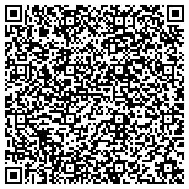 """QR-код с контактной информацией организации Адвокатська група """"Ліга захисту"""""""