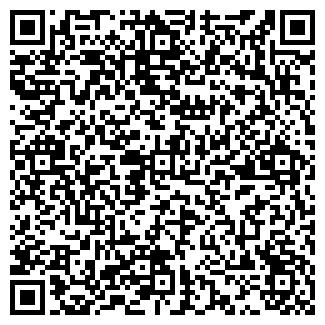 QR-код с контактной информацией организации ХОНЕВЕЛЛ УКРАИНА
