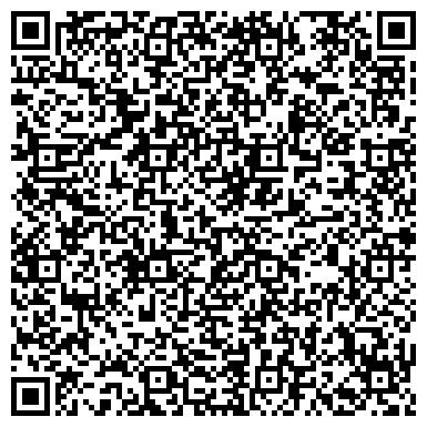 QR-код с контактной информацией организации Юридичекая компания