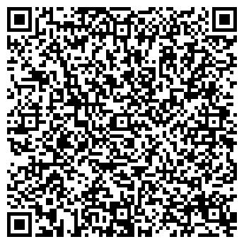 QR-код с контактной информацией организации ЦЕННЕР-СЕРВИС, ООО