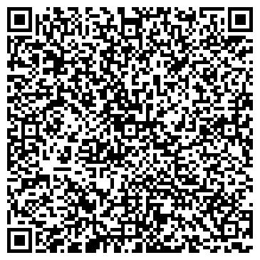 """QR-код с контактной информацией организации ТОО """"КОНСАЛТИНГ БИЗНЕС КЛАСС"""""""
