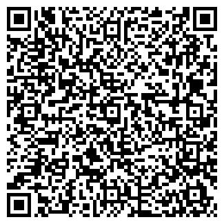 """QR-код с контактной информацией организации ООО """"ГЛАВБУХ"""""""