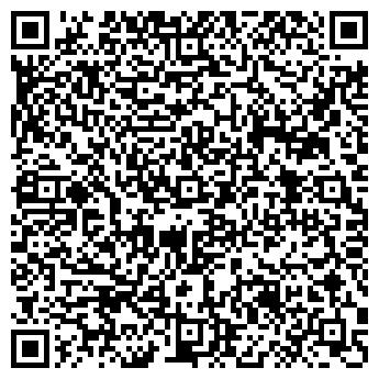 """QR-код с контактной информацией организации Компания """"АЛПЕЙ"""""""