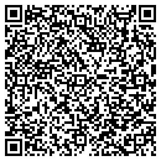 QR-код с контактной информацией организации «Експлобуд»