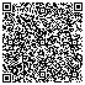 QR-код с контактной информацией организации Даму Сервис Плюс