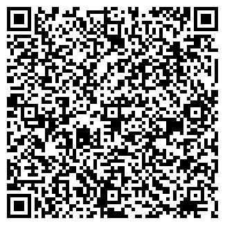 QR-код с контактной информацией организации Айт-Тах