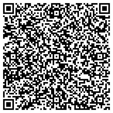 """QR-код с контактной информацией организации Детективное агенство """"Один"""""""