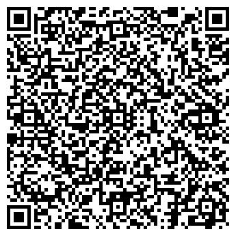 QR-код с контактной информацией организации Юрист Наталья Лысенко