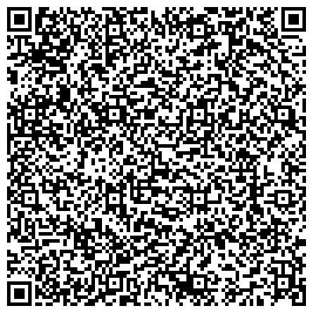 """QR-код с контактной информацией организации Юридическая Компания """"Алтын Ғасыр"""""""