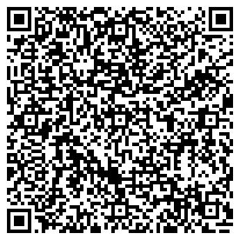 """QR-код с контактной информацией организации ООО """"СТГ"""""""