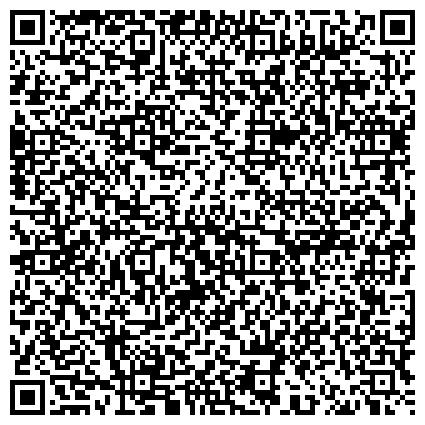 """QR-код с контактной информацией организации Юридическая компания """"БИЗНЕС-КӨМЕК"""""""