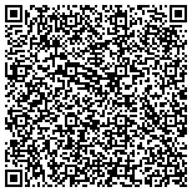 """QR-код с контактной информацией организации Субъект предпринимательской деятельности Юридическая компания """"Legal Aid"""""""