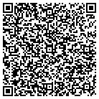 """QR-код с контактной информацией организации Частное предприятие ТОО """"Lex Satellite"""""""