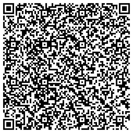 """QR-код с контактной информацией организации Юридическая компания """"СәбиНұр"""""""