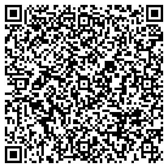 """QR-код с контактной информацией организации ИП """"Черкасова И.В."""""""