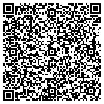 QR-код с контактной информацией организации Субъект предпринимательской деятельности Ваше Право 2000