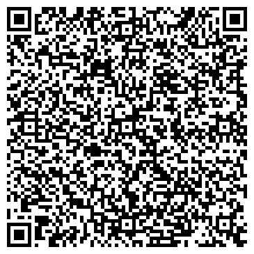 QR-код с контактной информацией организации Компания Адвокард