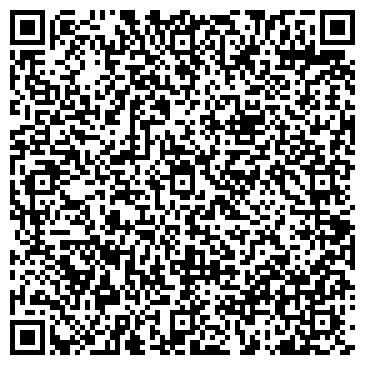 """QR-код с контактной информацией организации Группа компаний """"Олимп"""""""