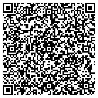 QR-код с контактной информацией организации Status Quo