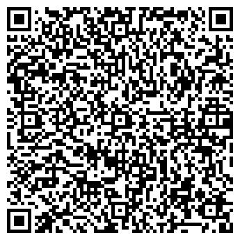 """QR-код с контактной информацией организации Общество с ограниченной ответственностью ООО """"СПАЙЛЕКС"""""""