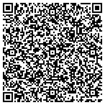 """QR-код с контактной информацией организации """"Кредо Консалтинг Груп"""""""