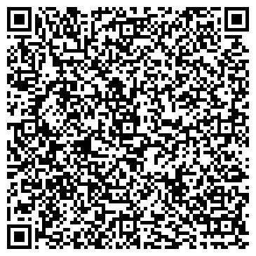 """QR-код с контактной информацией организации Юридическая компания """"УСПЕХ"""""""