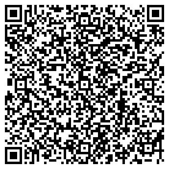 """QR-код с контактной информацией организации ПП""""ЮР КОНСАЛТИНГ"""""""