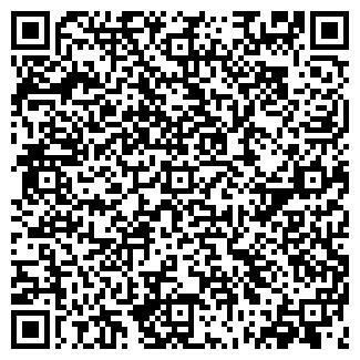 QR-код с контактной информацией организации ЭЛИН, ЧП