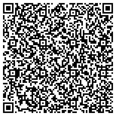 """QR-код с контактной информацией организации Юридическая компания """"Право-комплекс"""""""