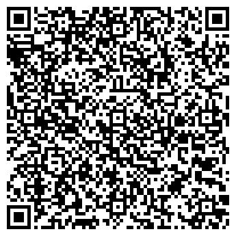 """QR-код с контактной информацией организации ООО """"ВАРУНА"""""""