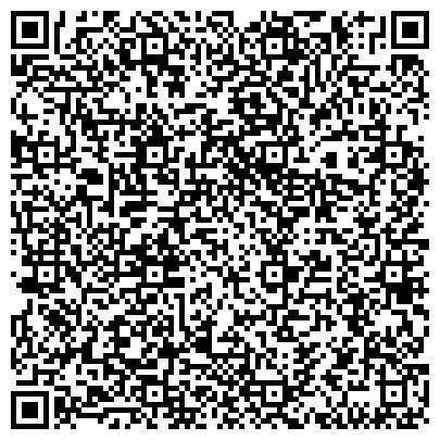 """QR-код с контактной информацией организации Юридическая компания """"ЦЕНТР НАСЛЕДСТВА"""""""