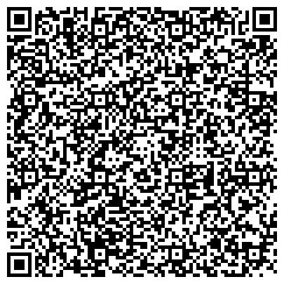 QR-код с контактной информацией организации Частная исполнительная служба Юридическая компания