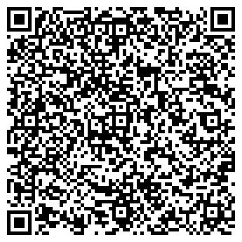 QR-код с контактной информацией организации ЮК
