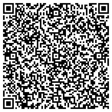 """QR-код с контактной информацией организации ТОО """"Батыс-Отау,ltd"""""""
