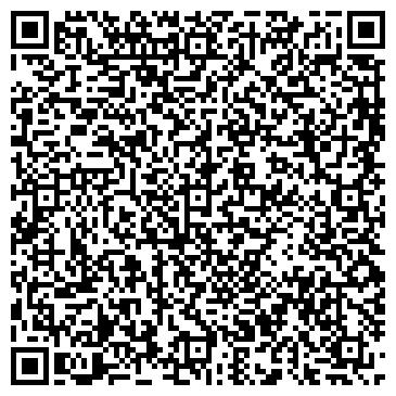 QR-код с контактной информацией организации ИП Цой Сергей