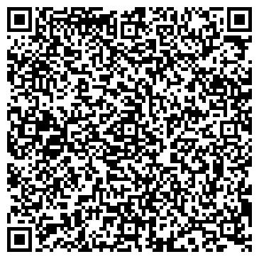 """QR-код с контактной информацией организации ТОО """"BADO Legal Advisers"""""""