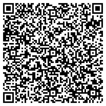 QR-код с контактной информацией организации ЮВЕНТА, ТОРГОВАЯ КОМПАНИЯ