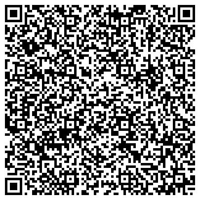 QR-код с контактной информацией организации Луганский государственный областной учебно-курсовой комбинат