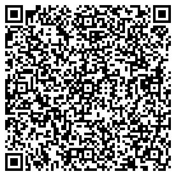"""QR-код с контактной информацией организации ООО """"Анви Груп"""""""