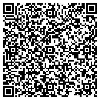 QR-код с контактной информацией организации ИП Оксана