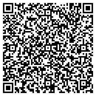 QR-код с контактной информацией организации ЮМАКС ЛТД, ООО