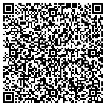 """QR-код с контактной информацией организации """"ЗАКОН ЕСТЬ ЗАКОН"""""""