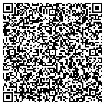 QR-код с контактной информацией организации Юридические консультации