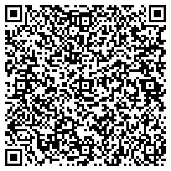 """QR-код с контактной информацией организации ТОО """"Consulting"""""""