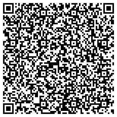 """QR-код с контактной информацией организации ООО Консультативно - правовой центр """"Юрстандарт"""""""