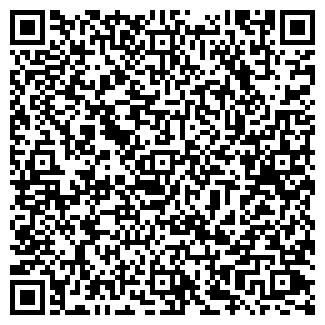 QR-код с контактной информацией организации ADVOCARD