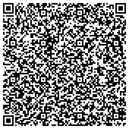 QR-код с контактной информацией организации Частное предприятие Частный нотариус Емельяненко Екатерина Николаевна